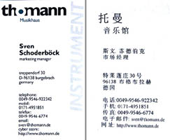 Sven Schoderbck - Marketing Manager