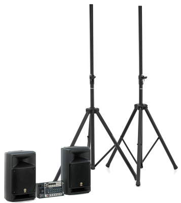 Yamaha Stagepas 500 Bundle
