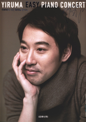 Hanbooks Yiruma Easy Piano Concert