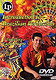 Warner Bros. Brazilian Percussion (DVD)